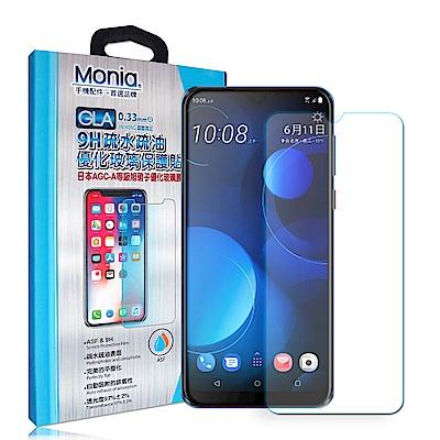 MONIA HTC Desire 19+ 日本頂級疏水疏油9H鋼化玻璃膜
