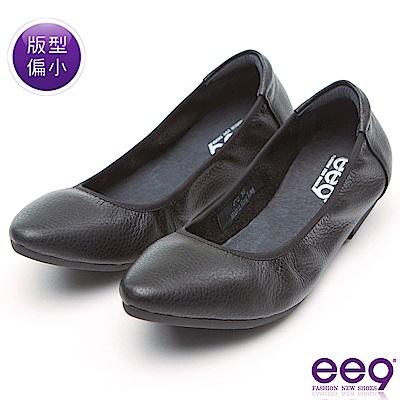 ee9 青春熱力經典簡約百搭素面娃娃鞋 黑色