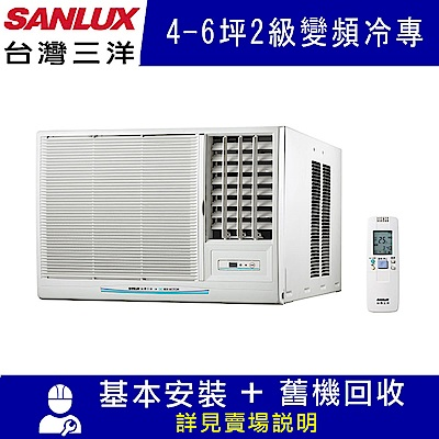 台灣三洋 4-6坪 2級變頻冷專右吹窗型冷氣 SA-R28VSE