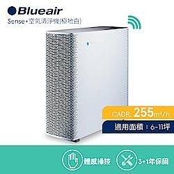 瑞典Blueair 體感操控 抗PM2.5過敏原空氣清淨機SENSE+6坪 時尚白
