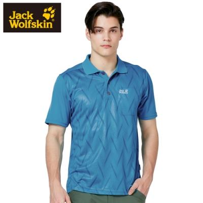 【Jack Wolfskin 飛狼】男 竹炭排汗短袖POLO衫 抗菌除臭『松石綠』