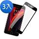 iPhone SE 2020 滿版 電鍍 9H鋼化玻璃膜 手機螢幕保護貼-超值3入組-SE(2020)電鍍-黑色*3 product thumbnail 1