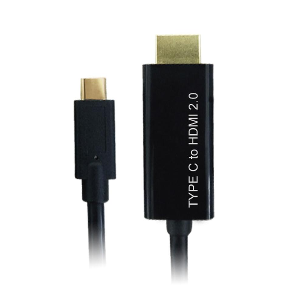 yardiX TYPE-C轉HDMI 2.0 4K電視高畫質影像轉接線(3M)