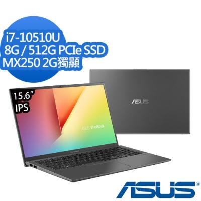 ASUS X512FL 15吋筆電 i7-10510U/8G/512G/MX250