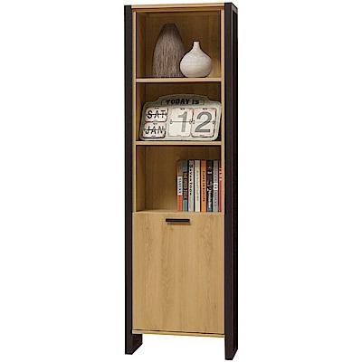 文創集 米愛爾時尚1.9尺單門書櫃/收納櫃-58x32.5x182cm免組