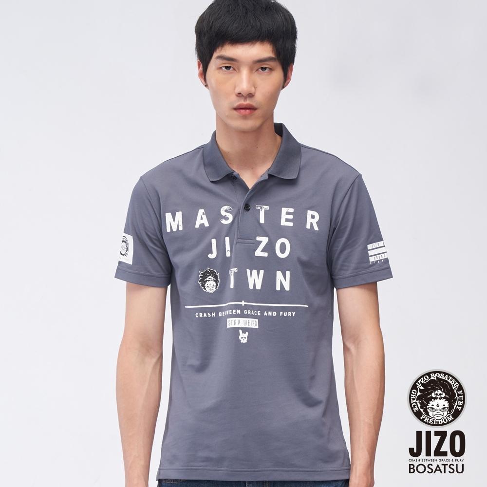 地藏小王  BLUE WAY - 門襟文字短袖POLO衫(灰)
