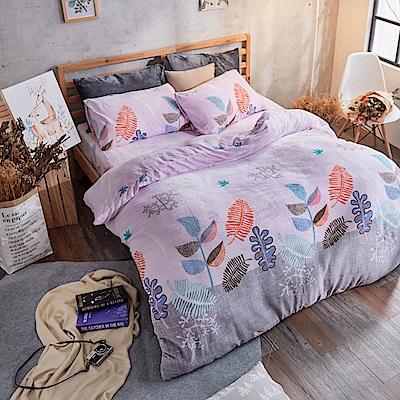 戀家小舖 / 法蘭絨  單人床包兩用毯組  渺渺  保暖抗寒
