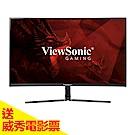 ViewSonic VX2758-PC-MH 27型曲面電競顯示器