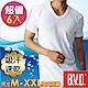 BVD 吸汗速乾 U領短袖衫-6入組(尺寸M-XXL可選) product thumbnail 1