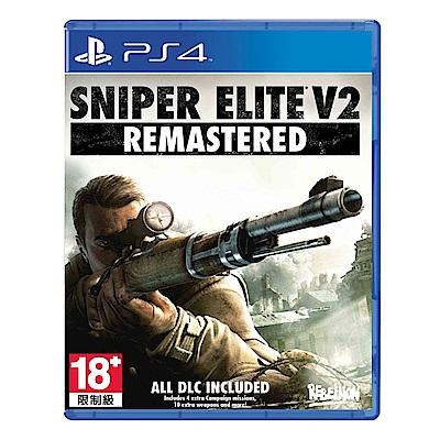 狙擊之神 V2 重製版 -- PS4 亞洲 中文一般版