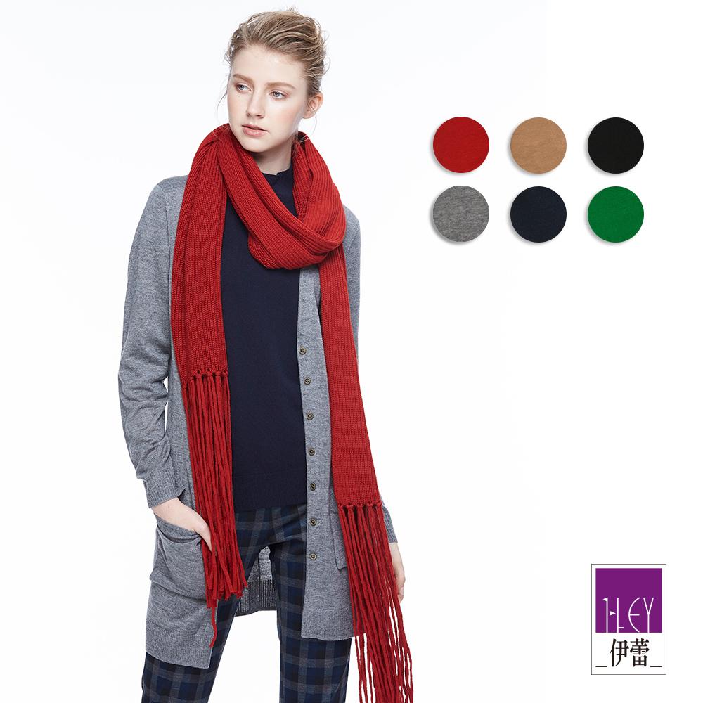 ILEY伊蕾 休閒百搭長版針織外套(黑/可/灰/藍/綠/紅)