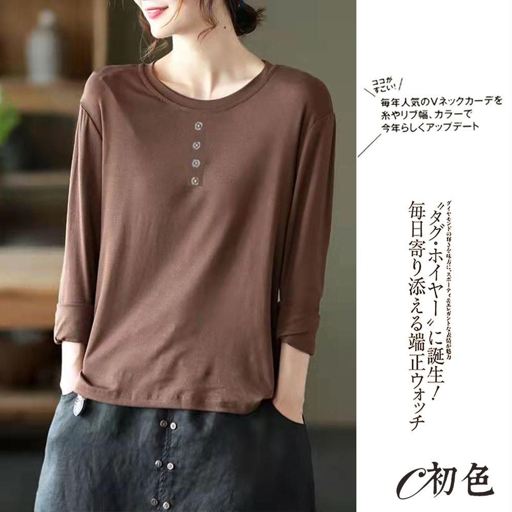 初色  排釦圓領棉T恤-共4色-(M-2XL可選)
