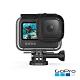 GoPro-HERO9 Black專用超強防護層+潛水保護殼ADDIV-001 product thumbnail 1