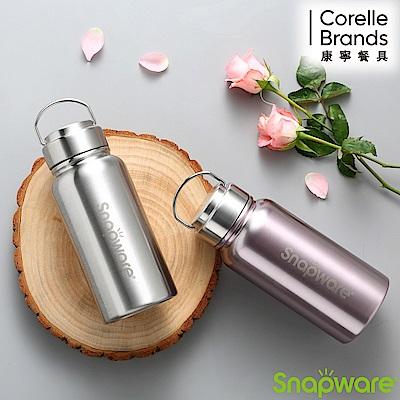 【美國康寧】Snapware陶瓷不鏽鋼超真空保溫運動瓶(含布套)800ML顏色可選