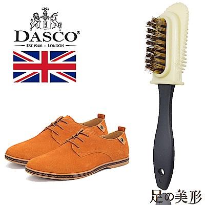 足的美形 英國Dasco 多功能麂皮銅絲刷(一隻)