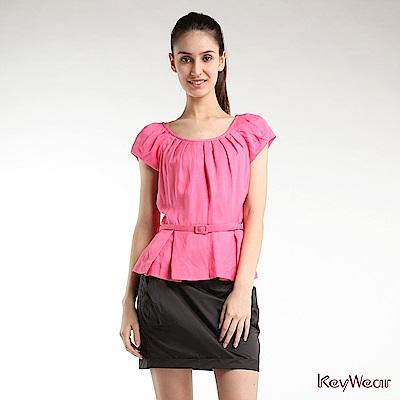 KeyWear奇威名品    復古優雅縮腰短版垂袖上衣-粉紅色