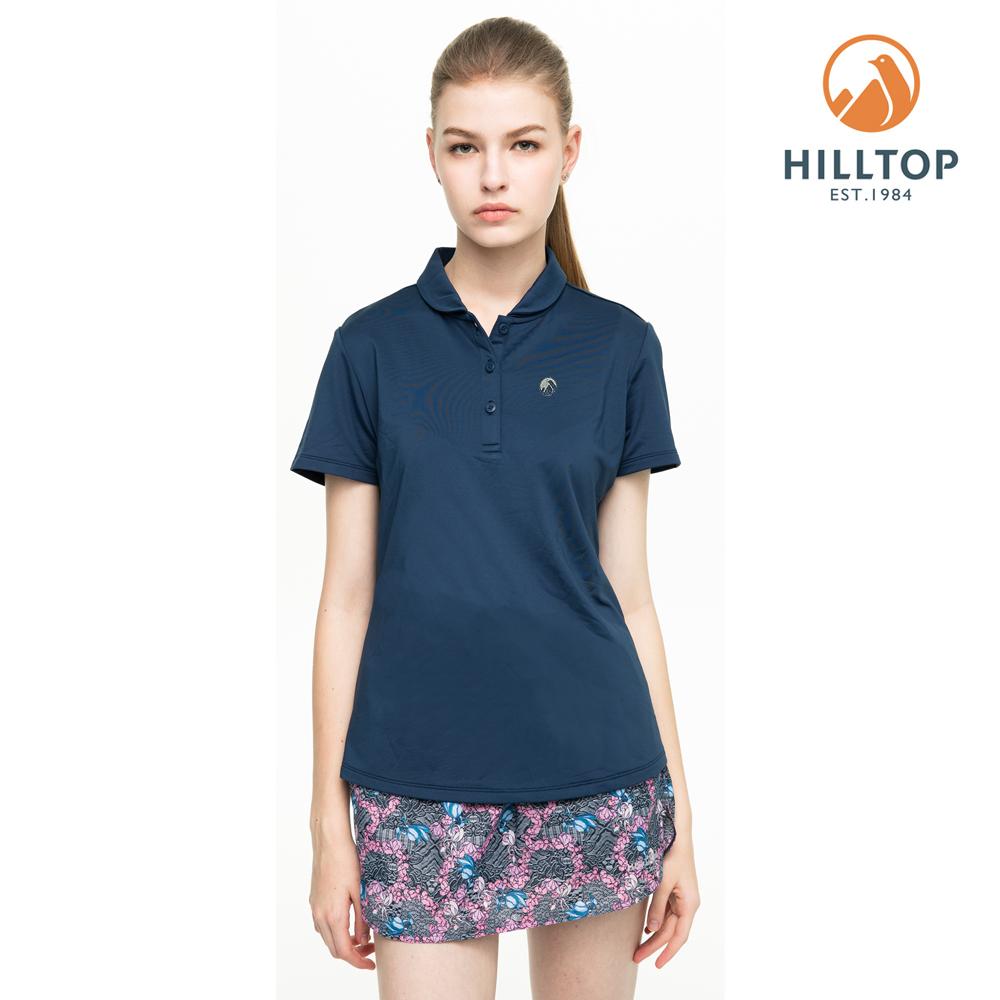 【hilltop山頂鳥】女款吸濕快乾消臭抗UV彈性POLO衫S14FF1深藍灰