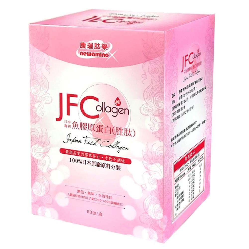 康瑞肽樂 JFC日本100%魚膠原蛋白(胜肽)(2g*60條/盒)