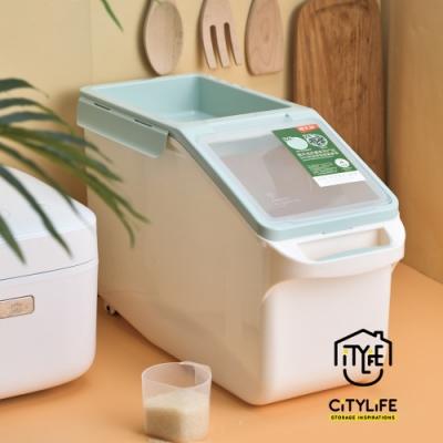 新加坡CITYLIFE 奈米抗菌PP斜取式雜糧儲米箱(附量杯)-12L