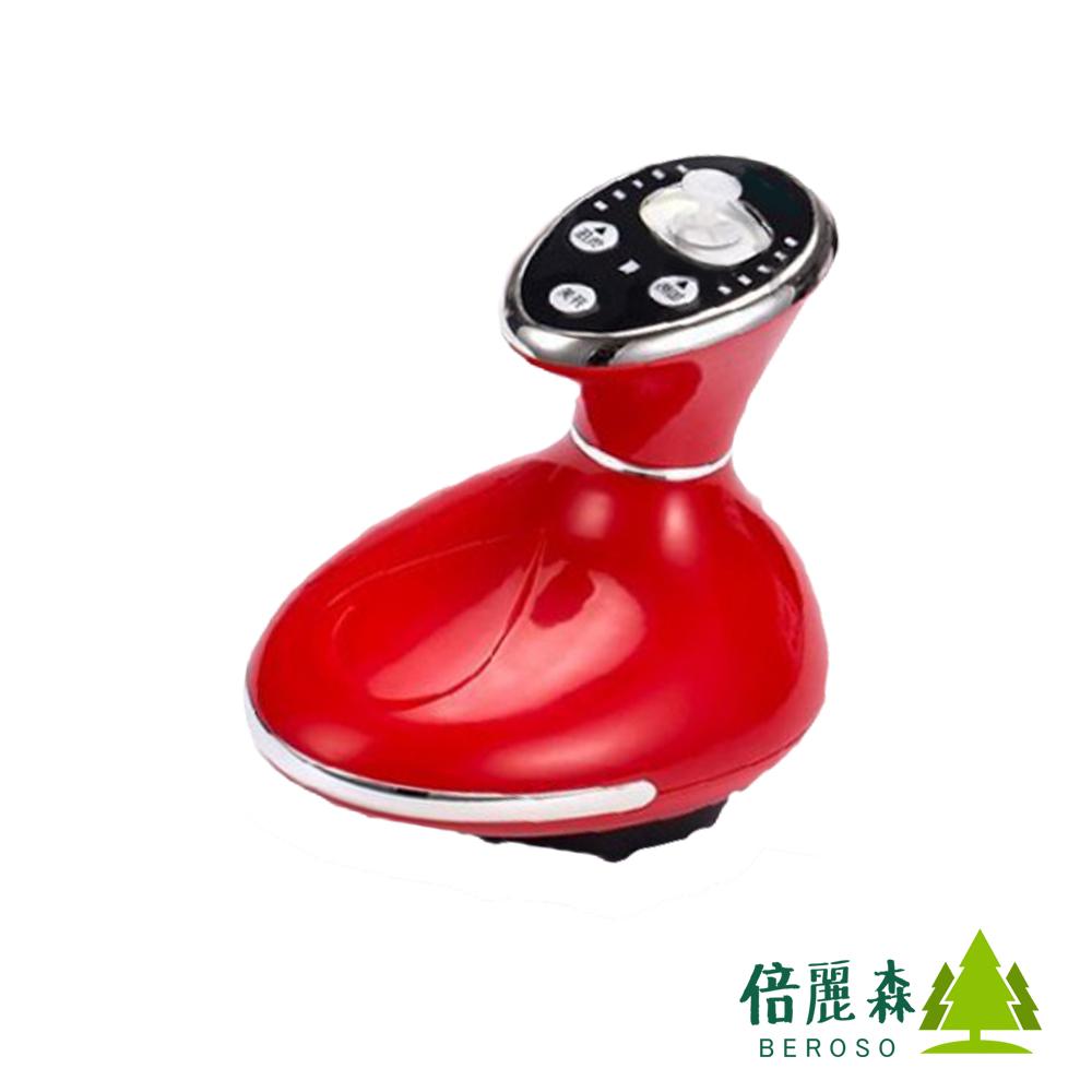 【倍麗森Beroso】筋力HIGH 按摩吸痧刮痧美體設計款(BE-A00005-R1)-艷麗紅