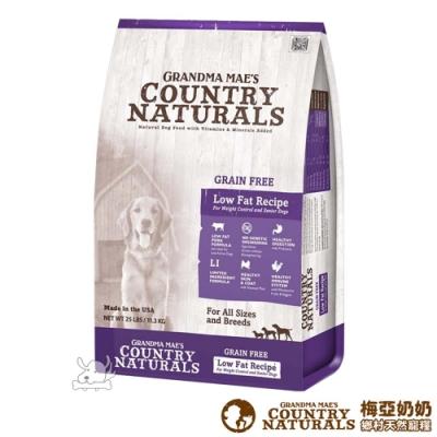 GRANDMA MAE S 梅亞奶奶 L.I.D.低敏無穀高齡犬糧-低脂 25磅