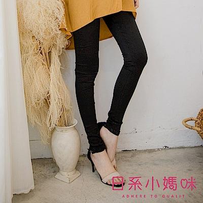 日系小媽咪孕婦裝-孕婦褲~簡約百搭素面彈力顯瘦窄管褲 S-XL