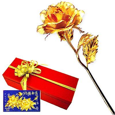 黃金金箔花 玫瑰花 情人節 母親節禮物