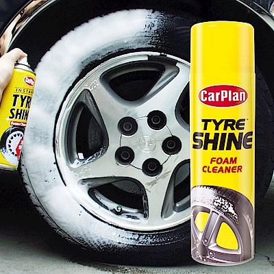 CarPlan卡派爾 免擦輪胎泡沫清潔劑