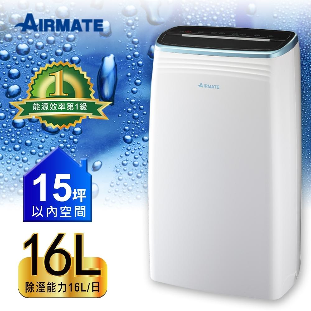 AIRMATE艾美特負離子智能清淨除濕機(新制一級能效)MD2J27C @ Y!購物