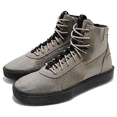 Puma 休閒鞋 Breaker Hi Blocked 男鞋