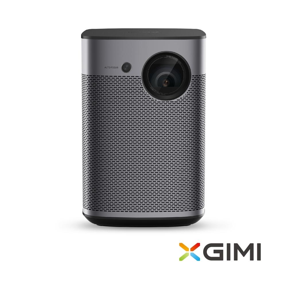 XGIMI HALO 可攜式智慧投影機