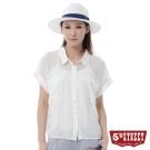 5th STREET 雪紡拼接襯衫-女-米白色