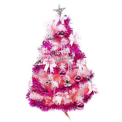 摩達客 3尺(90cm)豪華版粉紅色聖誕樹(銀紫色系配件)(不含燈)