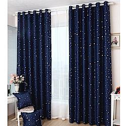 日創優品 滿天亮星星打孔式遮光窗簾-150x210cm