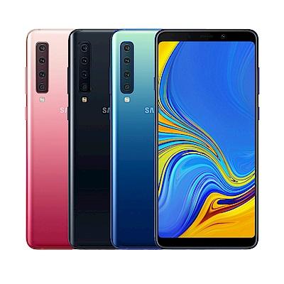 Samsung Galaxy A9 2018 (6G/128G) 6.3吋智慧手機