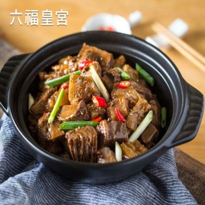 六福皇宮 麻辣牛犇煲 600g/盒