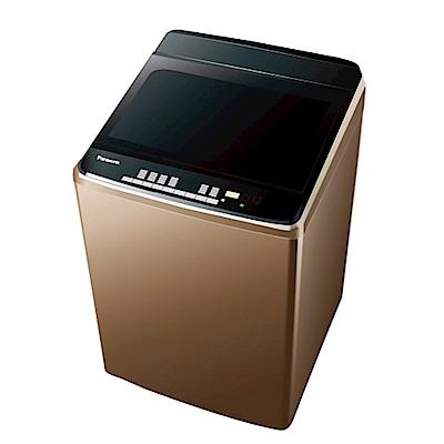 Panasonic國際牌11kg超變頻直立式洗衣機 NA-V110EB/PN(玫瑰金)