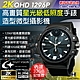 CHICHIAU 奇巧 2K 1296P 星光級低照度高清運動手錶造型微型針孔攝影機/影音記錄器 (32G) product thumbnail 1
