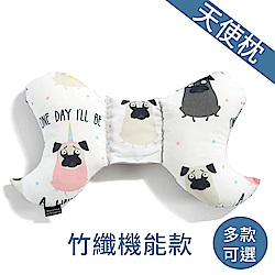 La Millou 天使枕護頭型嬰兒枕-竹纖機能款(多款可選)