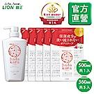 日本獅王LION 肌潤保濕沐浴乳 茉莉玫瑰 1+5組合