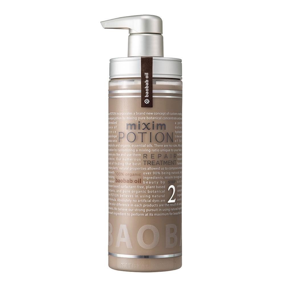 日本mixim potion精油修護護髮乳2.0 (440g)