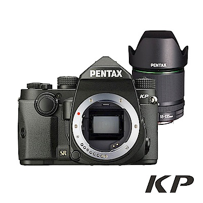 PENTAX KP+DA18-135 WR 防滴防塵旅遊鏡組(公司貨)