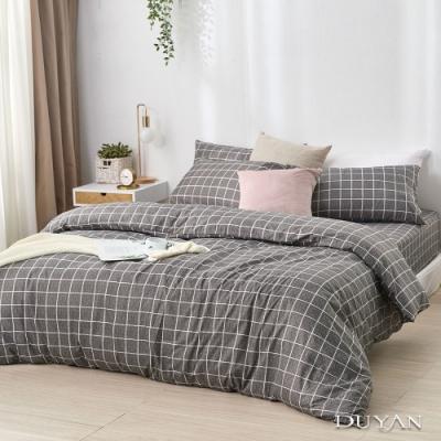 DUYAN竹漾  舒柔棉-雙人床包兩用被套四件組-暮光之城