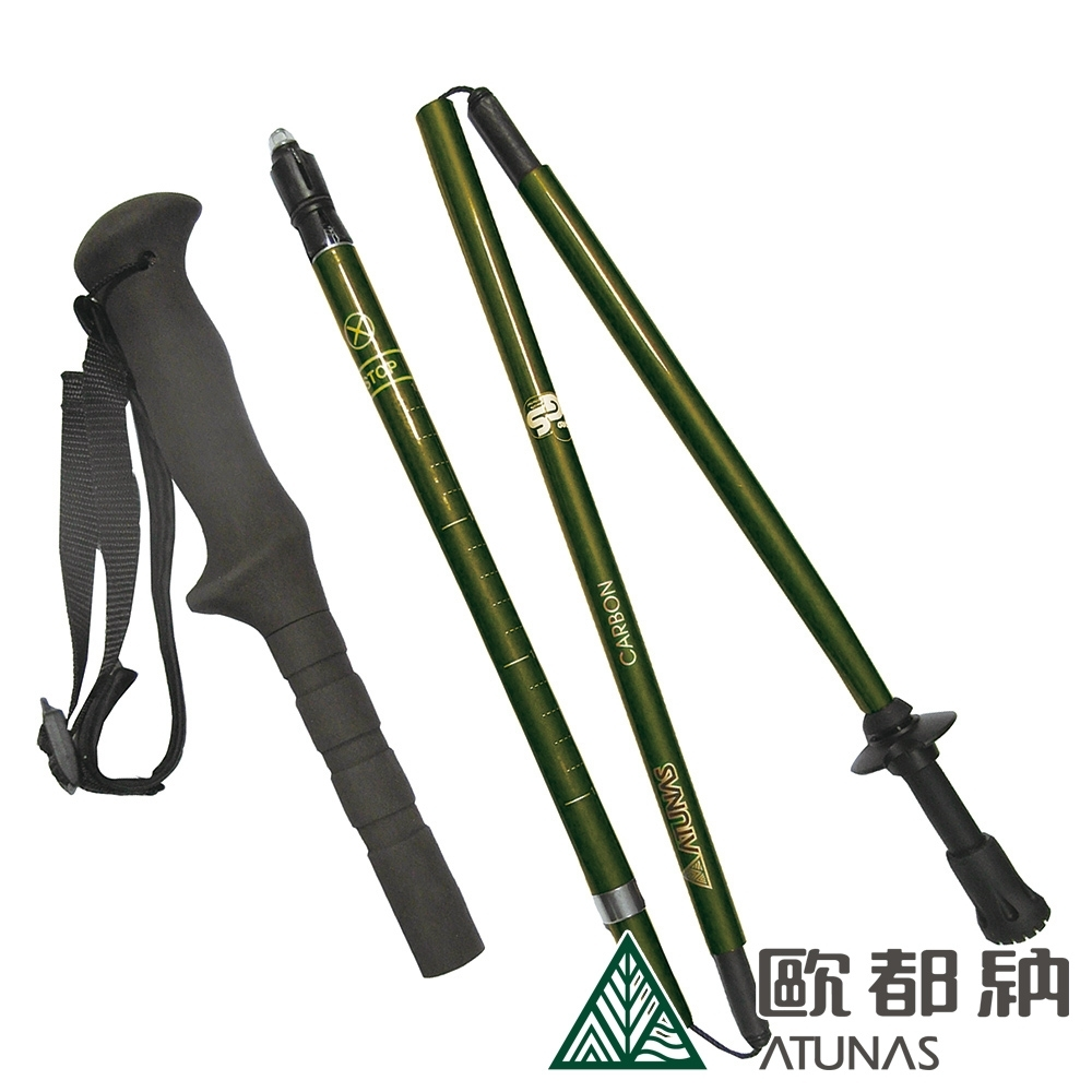 【ATUNAS 歐都納】直把碳纖維超強Z型登山杖(125/36cm)A1WSBB06N墨綠/健行輔助行走配件