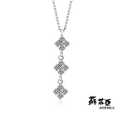 蘇菲亞SOPHIA - 輕珠寶系列搖曳方塊0.50克拉鑽石套鏈