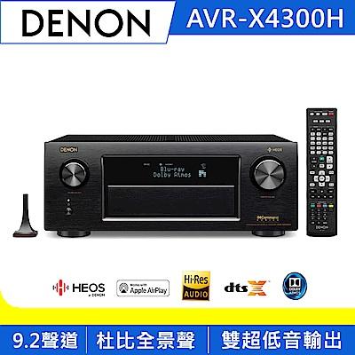 DENON  9.2聲道 AV網路環繞擴大機 AVR-X4300H