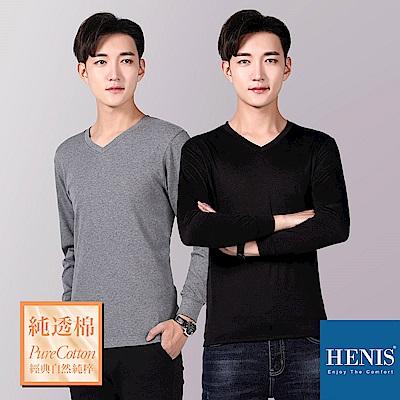 HENIS 韓系V領-四季百搭純色棉T 2入必搶組