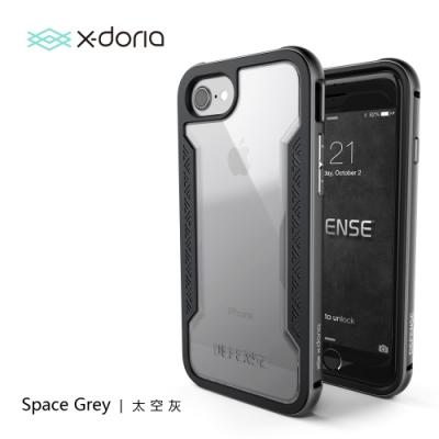 X-doria iPhone SE2 / 8 / 7 刀鋒極盾系列保護殼 - 4色