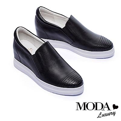 休閒鞋 MODA Luxury 低調沖孔水鑽全真皮內增高厚底休閒鞋-黑