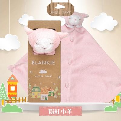 美國 Angel Dear 動物嬰兒安撫巾禮盒版 (粉紅小羊)